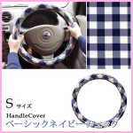 handlecover1