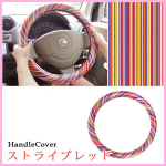 handlecover2