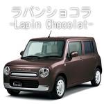 thumb_lapin_chocolat
